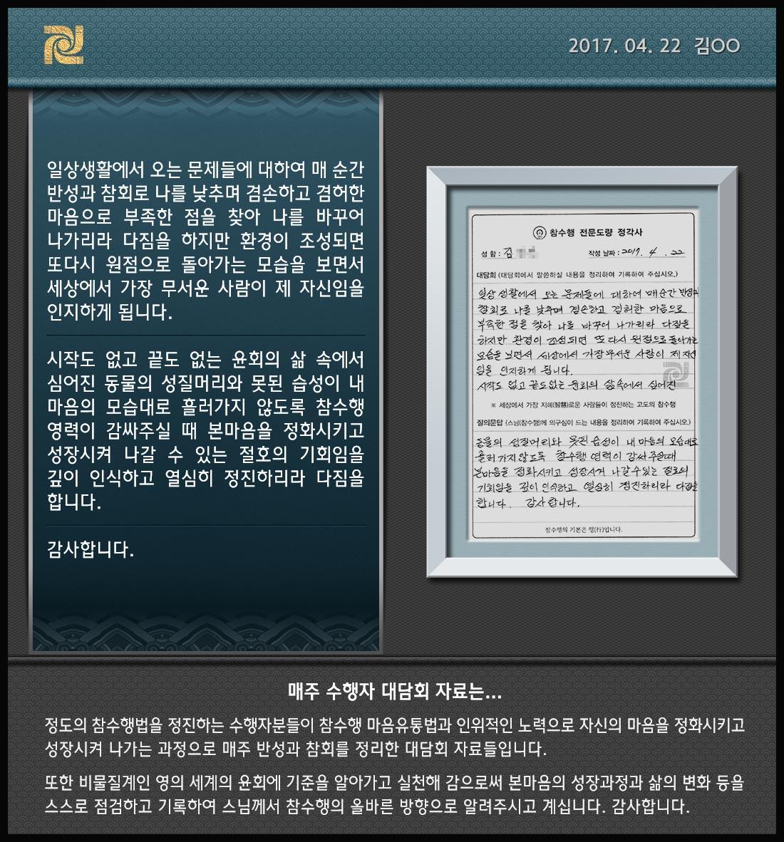 4.-부산-김영선님(2017.04.22)-F.jpg