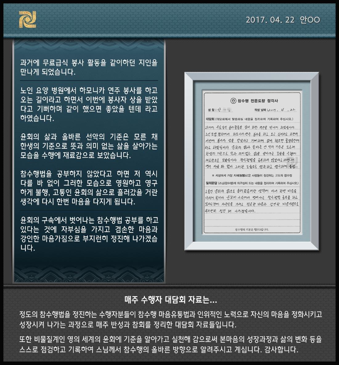 4.-부산-안재영님(2017.04.22)-F.jpg